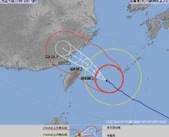 台風8号マリア接近